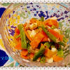 インゲンとにんじんのサラダ