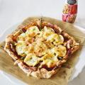 ピザ風簡単カレートマトパイ de サンデーランチ。。。