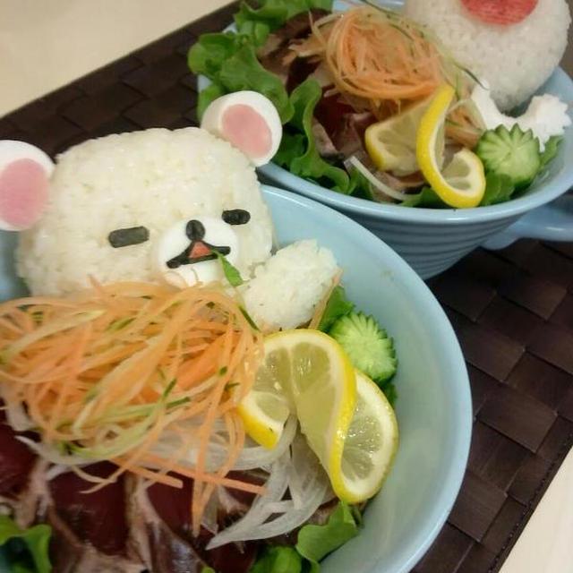 コリラックマ☆目玉おやじかつおタタキ丼レシピ♪