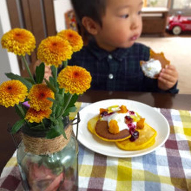 お花で彩るハロウィンランチ♪