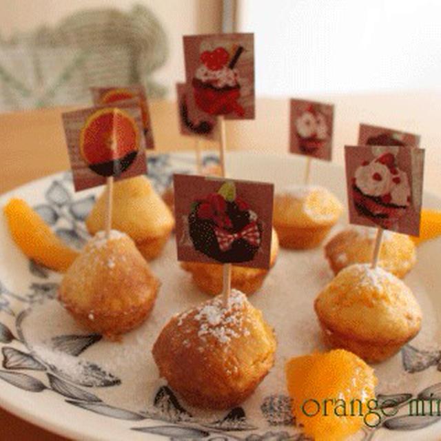 オレンジミニマフィン★