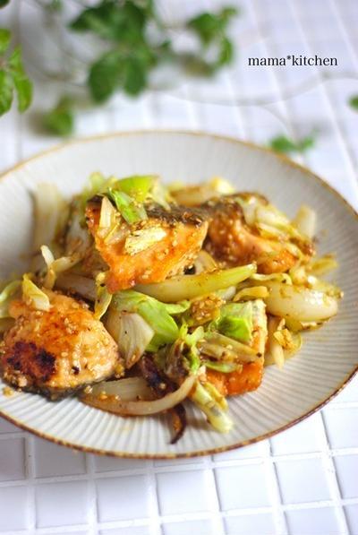 フライパンでお手軽!秋鮭とキャベツのごま味噌バター炒め