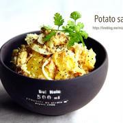 ♡レンジde簡単♡ツナのカレー風味ポテトサラダ♡【#時短#節約#副菜】