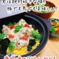 【レシピ】男は絶対好きな味!豚でも鶏でも美味しい!唐揚げマヨ丼! by 板前パンダさん