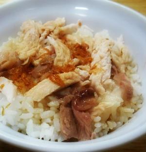 雞肉飯│台湾鶏飯