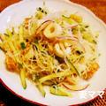 トムヤンクン風味の春雨サラダ