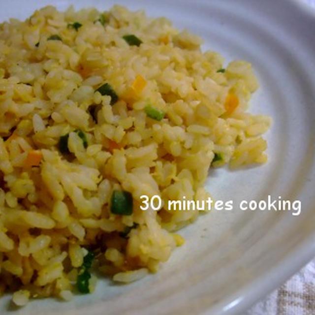 野菜と卵DE黄金炒飯