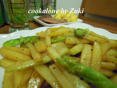 >芦笋炒土豆(アスパラとジャガイモの炒めもの) by Zukiさん