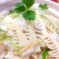 たけのこご飯とあさりの味噌汁 by mariaさん