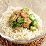 オクラと梅生姜のぶっかけ素麺