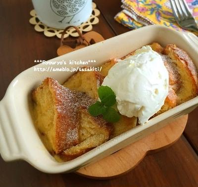 *【recipe】パンプディング水切りヨーグルトクリーム添え*