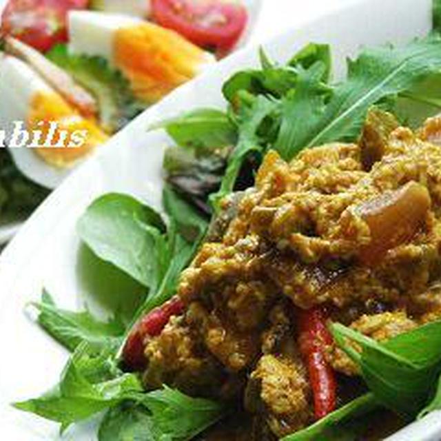 タイ風蟹炒めカレー Poo Pad Pong Curry