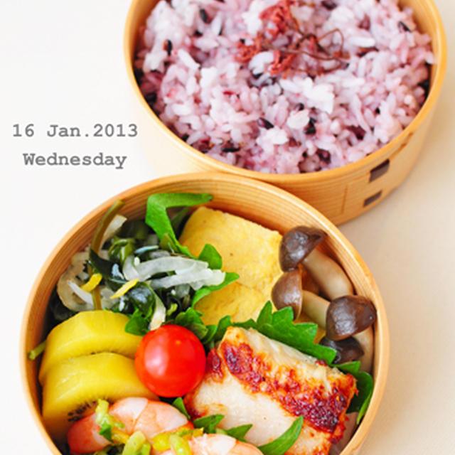 1月16日 水曜日 桜ご飯&かじき粕漬けグリル