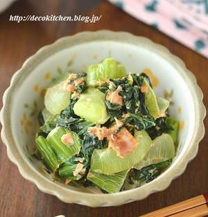 電子レンジで手軽に作る「青梗菜のおかかオイマヨ和え」と、朝からプンスカするおばちゃん。