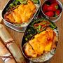 【今日のおべんと】チーズのせポークステーキ弁当