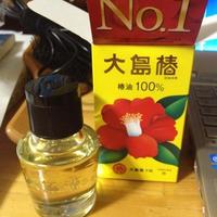 *モニプラ* 大島椿 椿油