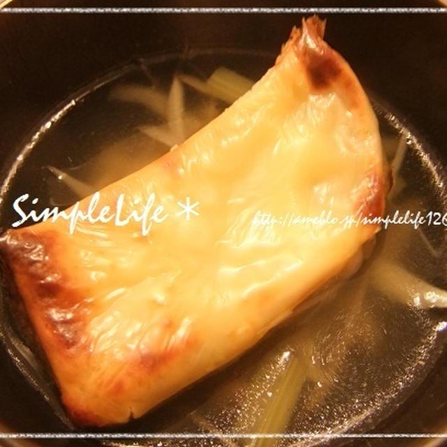 ごぼうのオニグラ風スープ