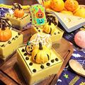 【レシピ】ハロウィン★甘さひかえめ★スイーツ★失敗なし★簡単【パンプキンレアチーズケーキ】 by ☆s4☆さん