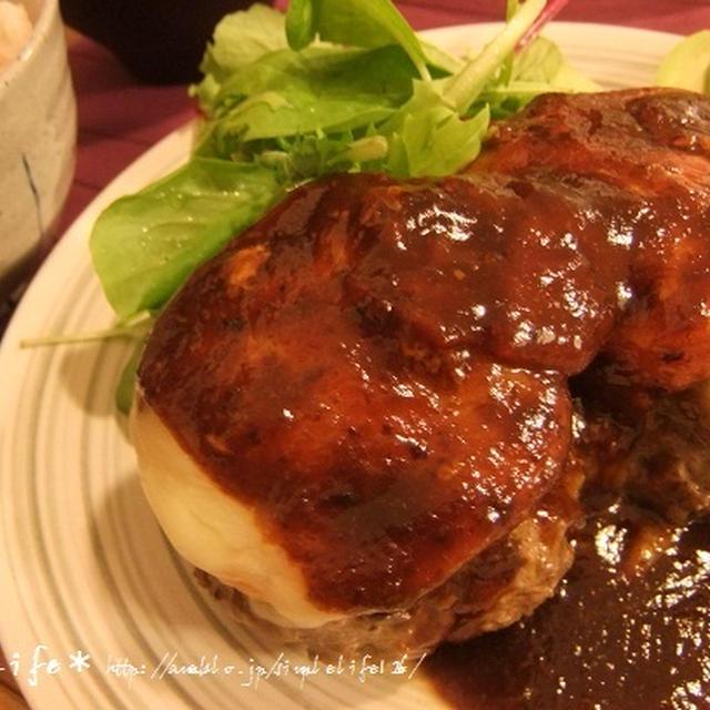 肉食がしたくなったら、肉感たっぷり「優しくない」ボリュームハンバーグ