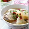 鶏手羽と大根のポカポカジンジャースープ