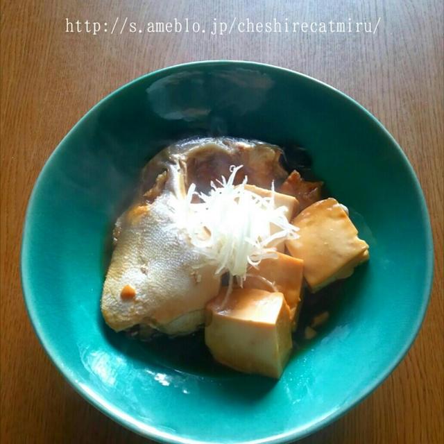 ぶり 煮付け レシピ