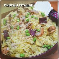 サフランで新秋!さつま芋とホタテの炊き込みご飯