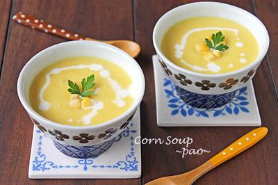 生とうもろこしで簡単絶品コーンスープ☆連載更新しました