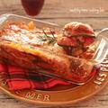 【レシピ】茄子のラザニア