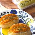 コストコのミニフランスパンで明太子フランスが美味♪ by aka.ruさん