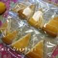 レモンフェザーケーキ