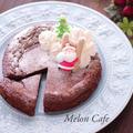 クリスマスのガトーショコラ☆ホットケーキミックス使用、簡単、濃厚♪「ハンブレでらくらく♪時短レシピ」モニター参加レシピ第3弾 by めろんぱんママさん