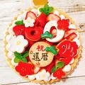 バースデーケーキ♡オーダー ~還暦のお祝い♡いちごタルト~