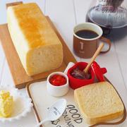 牛乳パックでお手軽に♪アレンジいろいろ「食パン」レシピ