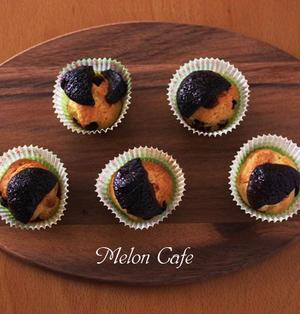 ホットケーキミックスとオーブントースターでつくる、焼きチョコ塩クッキー☆オーブンレンジがなくても美味しいお菓子(2STEP)