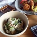 れんこんとツナの麺つゆマヨサラダ♪と秋の頂き物♡