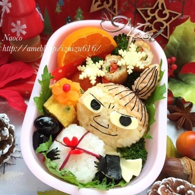 リトルミィのクリスマスプレゼント【キャラ弁】
