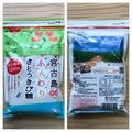 宮古島のさとうきび100%のお砂糖とフルーツあんみつレシピ