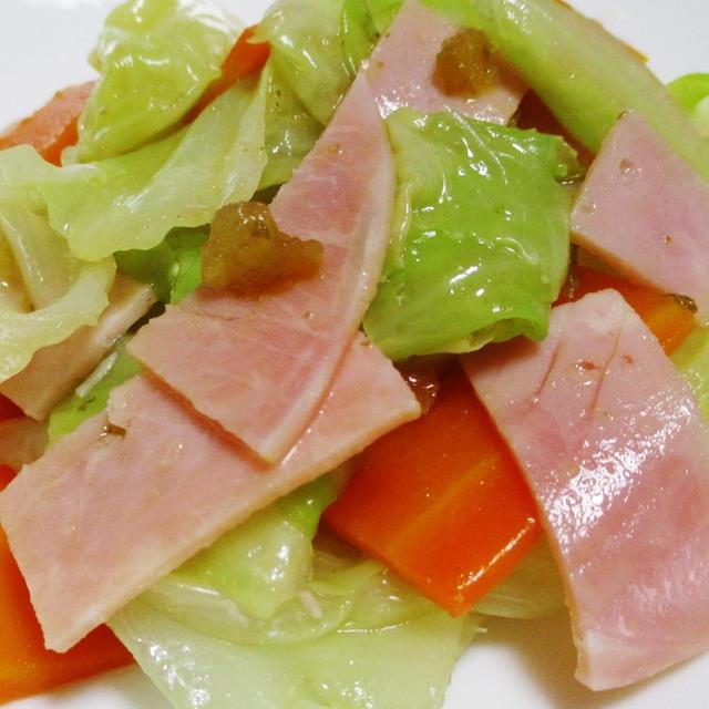 ハムとキャベツの柚子こしょうサラダ<風味豊かな一品>