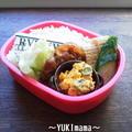 かぼちゃチーズin塩麹~いちばんのお弁当~ by YUKImamaさん
