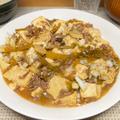豆腐と挽肉と高菜漬けの炒め煮