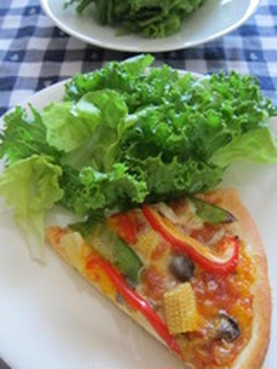 「Sainsbury's perfect pizza surprise」