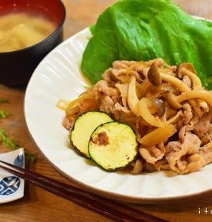 【プロが丁寧に作る家庭料理】豚肉としめじの生姜焼き