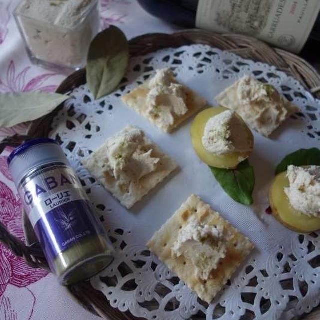 ローリエの香りをまとったチキンチーズペースト♪