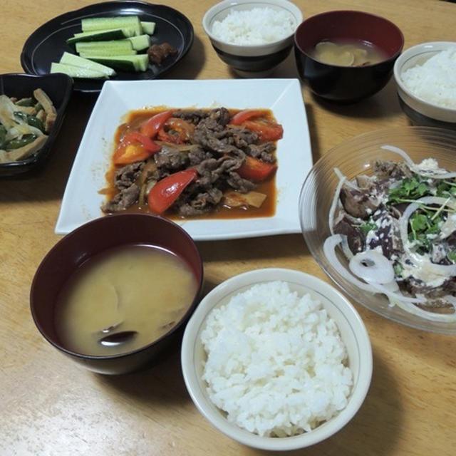 昨夜は牛肉とトマトのピリ辛炒めなど~