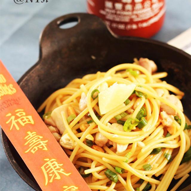 世界チキン発見vol.1 CPK風再現レシピ!鶏むね肉でkung pao pasta(宮保鶏丁)
