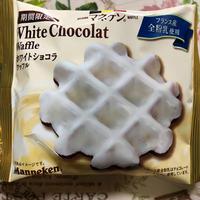 期間限定・マネケン ホワイトショコラワッフル
