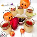 湯せんde簡単〜かぼちゃプリン