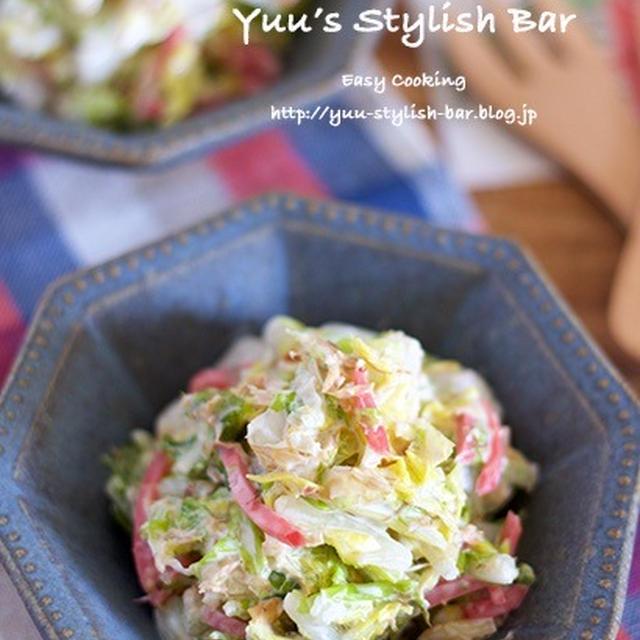 まるでお好み焼き!?日持ちする便利なストック食材で♡『白菜と紅生姜のマヨおかかサラダ』