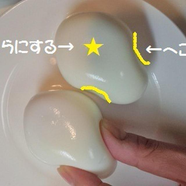 【作り方】ゆで卵で簡単★なめこ栽培キット弁当(キャラ弁)