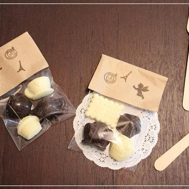 バレンタイン♪チョコレートのラッピング